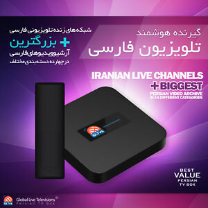 Details about Persian TV Receiver GEM Iranian iRiB Turkish IPTV Manoto  Farsi Nicer than GLWiZ