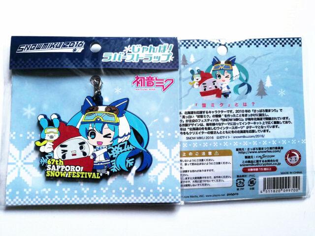 Hatsune Miku Keychain Anime Rubber Strap Phone Charm Keyring Racing Snow Miku