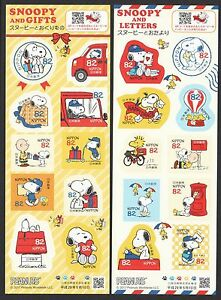 JAPAN-2017-SNOOPY-GIFTS-amp-LETTERS-PEANUTS-COMIC-2-SOUVENIR-SHEET-10-STAMPS-MINT