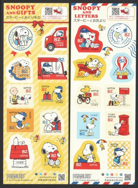 JAPAN 2017 SNOOPY GIFTS & LETTERS PEANUTS COMIC 2 SOUVENIR SHEET 10 STAMPS MINT