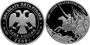 La Russie 25 roubles 2009 bataille de Poltava 5 OZ Argent PP seulement 1.500 EXEMPLAIRES!