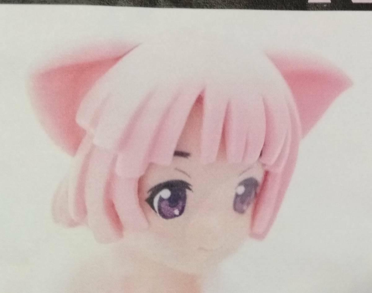Azone Hisatake Kiyama Kohana piconeemo 1 12 Color resin Kit de muñeca de cuerpo de la cabeza PVC