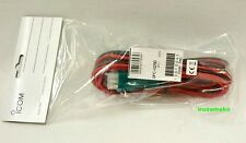 Official Icom DC cable 6Pin (3m/30A)OPC-025D IC-7400/IC-756PRO/IC-911/IC-910