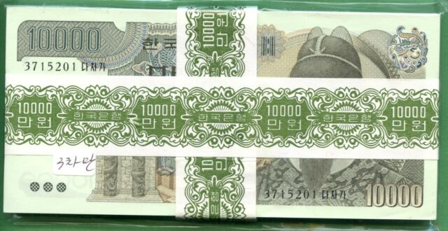 KOREA  P49  1983  10,000 WON  3RD ISSUED   100 PIECES  UNOPEN PACK