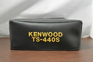 Kenwood TS-870 Ham Radio Amateur Radio Dust Cover