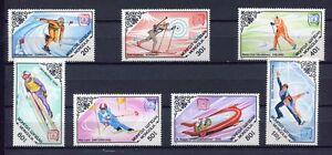 S4420-Mongolia-1985-MNH-Winter-Olympic-Games-7v