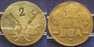 German East Africa 20 Heller J.727 As Tool Kantinenmarke (45545)