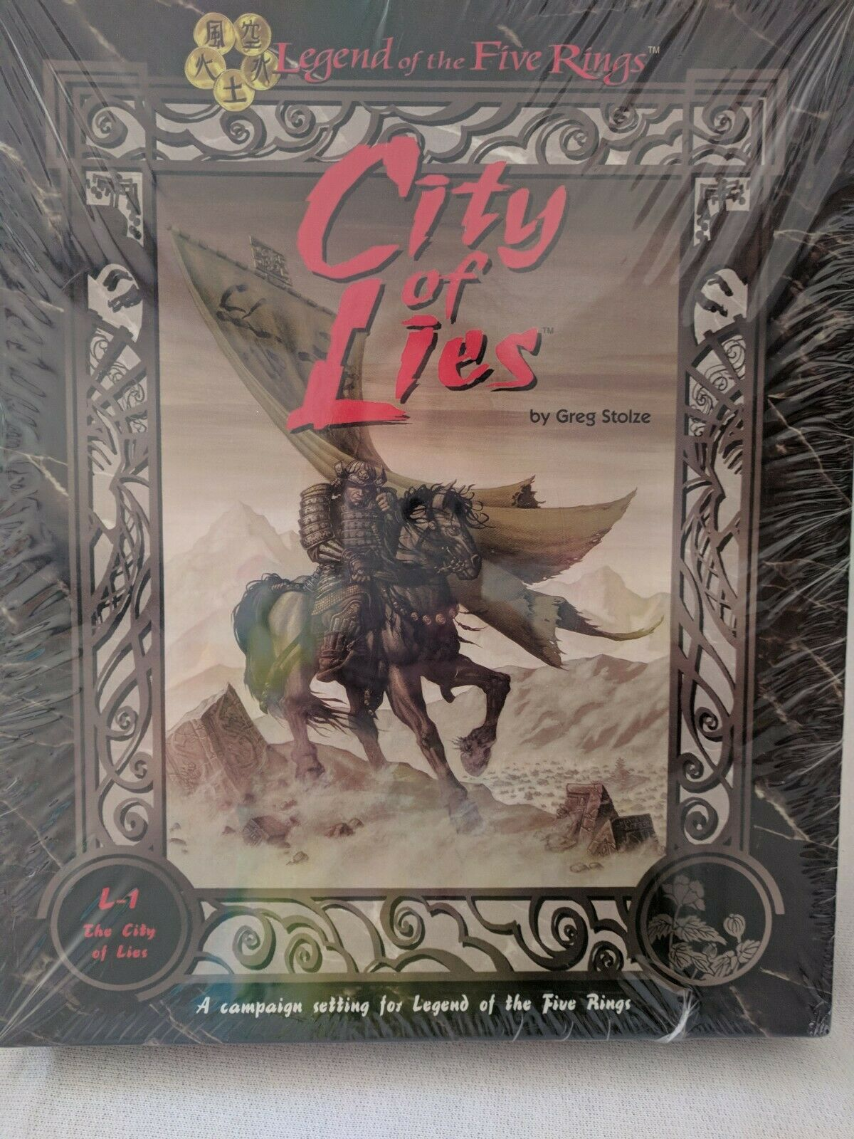 Box L 1 Lies of City L5R Set Five Sealed 3004 Rings the of