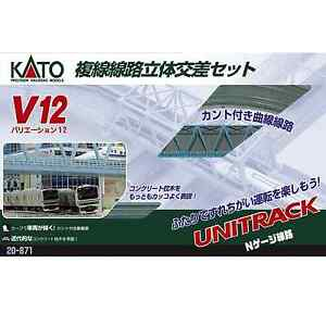 kato 20 871 unitrack v12 double track viaduct set n ebay. Black Bedroom Furniture Sets. Home Design Ideas