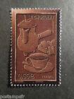 FRANCE 2009, timbre 4365, CHOCOLAT, CHOCOLATIERE neuf** MNH STAMP CHOCOLATE