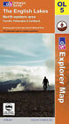 The English Lakes: North Eastern Area by Ordnance Survey (Sheet map, folded, 2005)