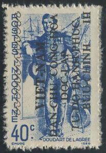 Vietnam Du Nord N°2** Doudart De Lagree , 1945-1946, North Viet Nam Mnh (ngai)2 Blanc De Jade