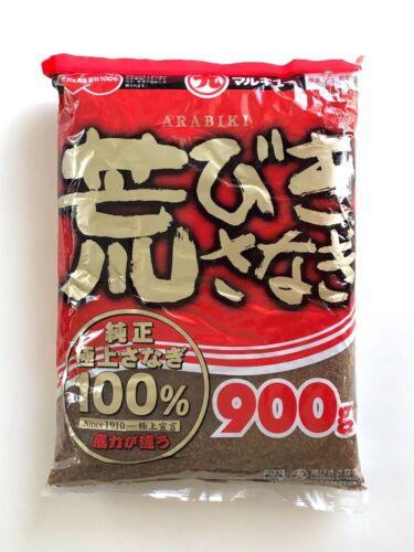 MARUKYU ARABIKI SANAGI #1137 Silkworm Course Grind Powder 900gram