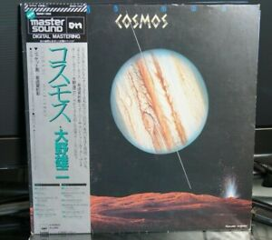 Yuji Ohno - Cosmos Vinyl LP 1981 Synth Space Funk LUPIN III~JAPAN IMPORT FROM US