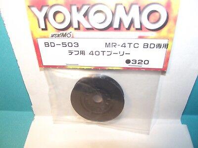 YOKOMO BD-503 diff Poulie 40 dents pour MR-4TC BD