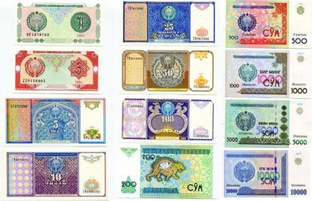 UZBEKISTAN SET 12 PCS 1,3,5,10,25,50,100,200,500,1000,5000,10000 SUM 1994-2017