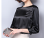 Womens-Formal-Shirt-Vintage-3-4-Sleeve-Top-Solid-Blouse-Work-Satin-Silky-Outwear thumbnail 13