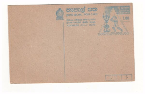 à Condition De Sri Lanka 1996 Coupe Du Monde De Cricket Championnat 1r Affranchissement Empreinte Post Card Comme Neuf