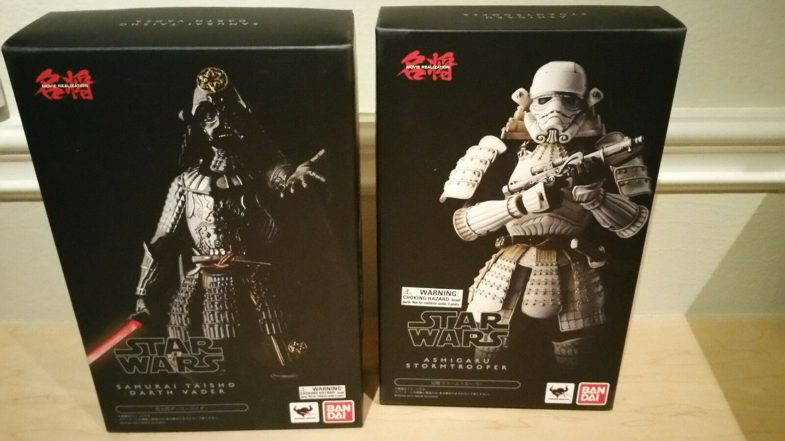 Bandai Tamashii Star Wars Samurai Darth Vader & & & Ashigaru Stormtrooper Figure Set 082a23