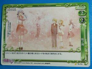 Vocaloid Hatsune Miku Trading Card Precious Memories 02-102 Luka Rin Len Blossom