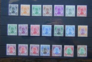 Trengganu-1949-1955-set-to-5-MM-SG67-SG87