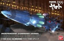Space Battleship Yamato 2199 Deusula The 2nd Core Ship 1/1000 Bandai