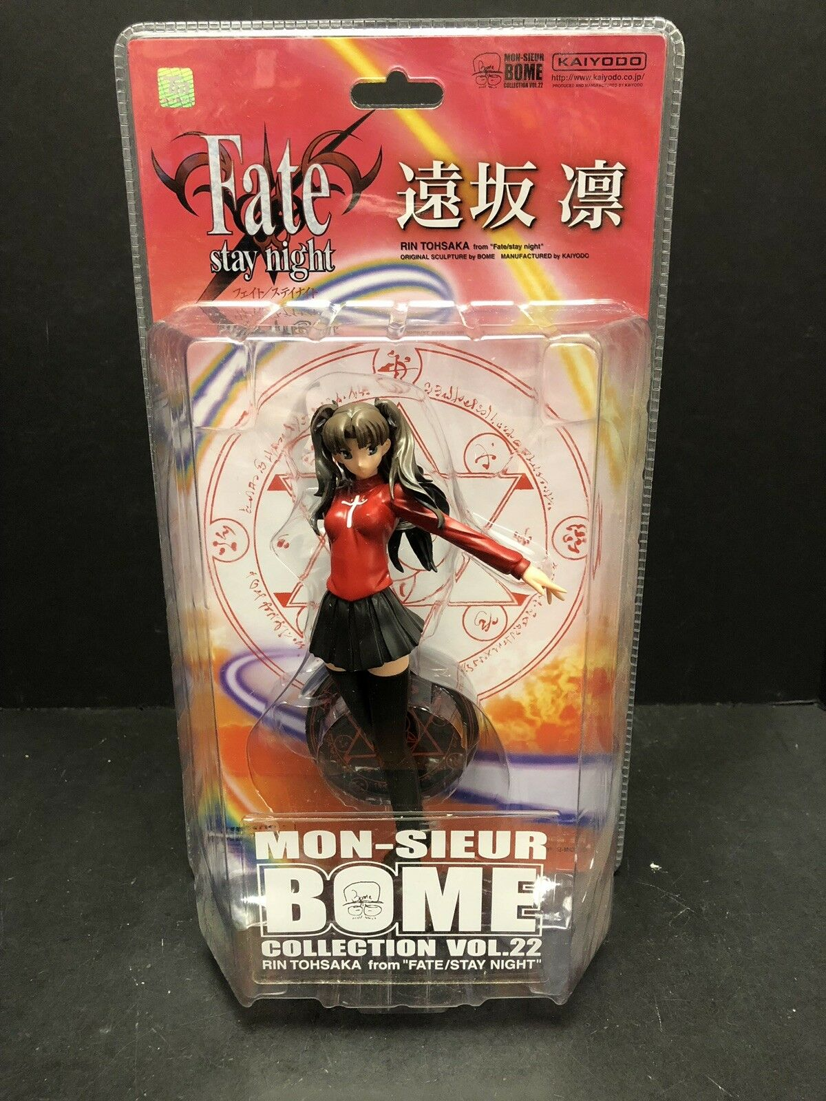 Kaiyodo Fate Stay Night Monsieur Bome Collection Vol.22 Anime cifra  ATL0700  prezzo all'ingrosso