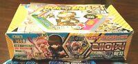 20 Boxes Maplestory Pogs 1 Case, 10 Pogs Per Box, Hexagon Toy Lazer Pogs +bonus