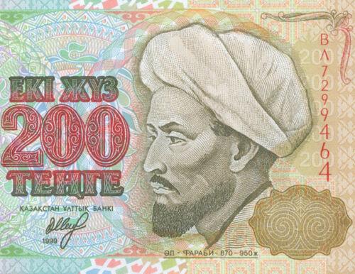 banknote 200 Tenge 1999//Modification 2002 *UNC* P-20 KAZAKHSTAN