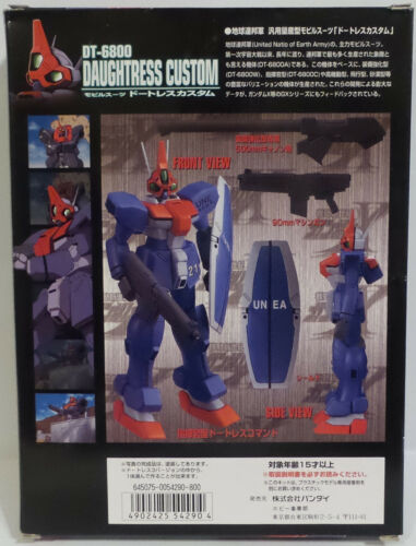 EVANGELION DT-6800 DAUGHTRESS CUSTOM MODEL KIT MADE BY BAN DAI IN 1996
