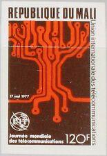 MALI 1977 584 U 279 World Telecommunicaiton Day ITU Emblem Electronic Tree MNH