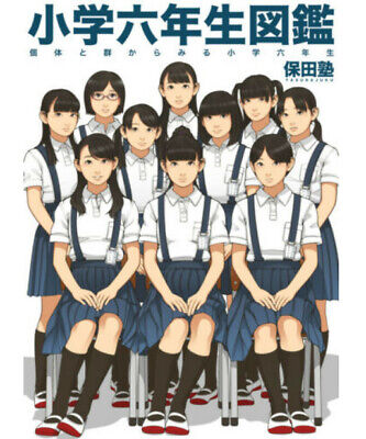 PUBERTIES Elementary school doujinshi B5//44p doujin Japanese Full color NEW  C96