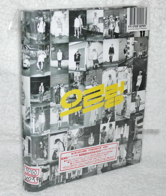 Exo Vol 1 Repackage Xoxo Kiss Hug Taiwan Cd Card Kiss Version Korean Lan For Sale Online Ebay