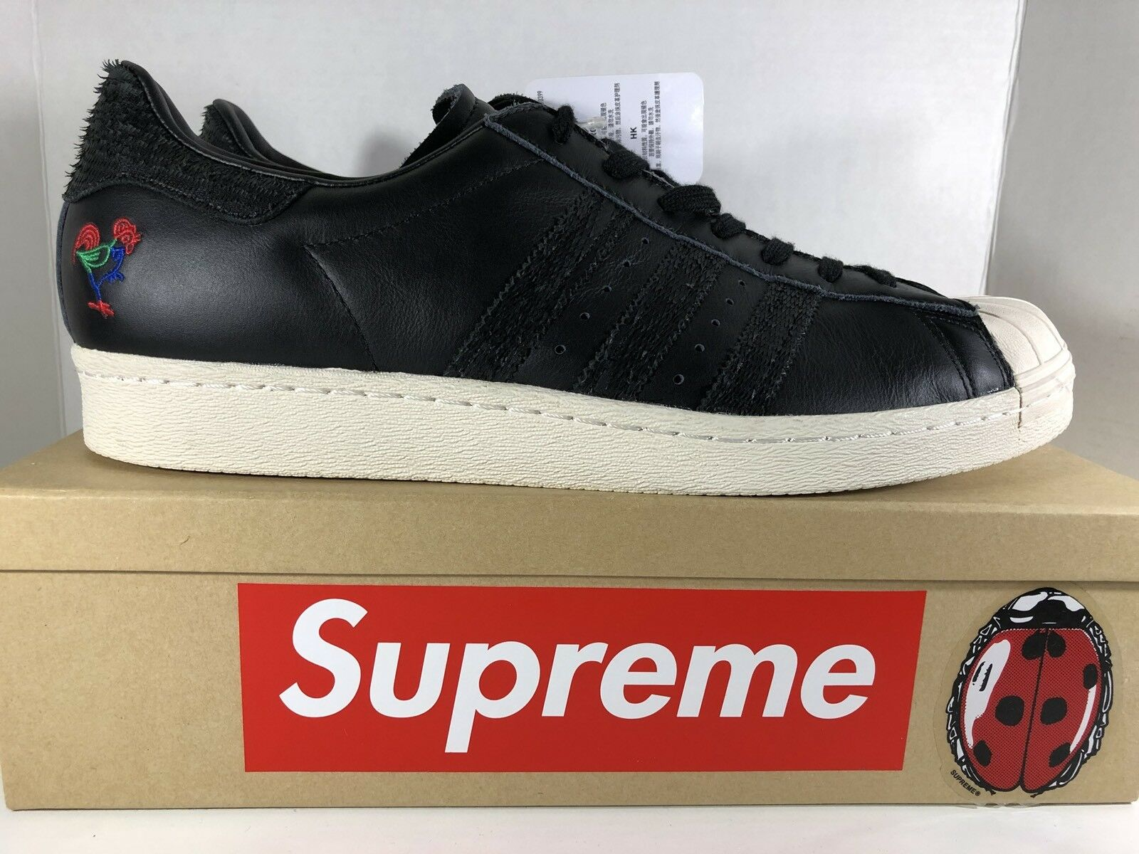 Adidas Originals Superstar 80s CNY Chinese New Year Size BA7778