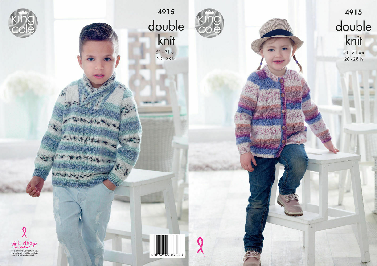 Knitted In DK. Stylecraft 8905 Children/'s Cardigans Knitting Pattern