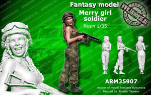1-35-Scale-Armor35-Merry-girl-soldier