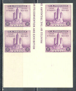 US Stamp (L2432) Scott# 767, Mint LH, Nice Imperf Vertical Gutter Block, Margin