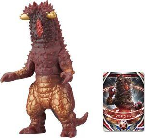"Bandai Ultraman orb ultra Monster DX T-009 MAGA-PANDON 6.7"""