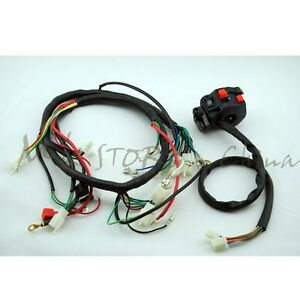 quad wiring harness&cluster switch cb cg150 200 250cc ... quad wiring harness 200 250cc chinese electric start loncin loncin quad wiring diagram #9