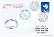 1995 World Discoverer Great Wall Station China Chinare XI Polar Antarctic Cover