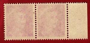 1971-Australia-7-cents-QE-II-SG-388a-offset-muh-pair