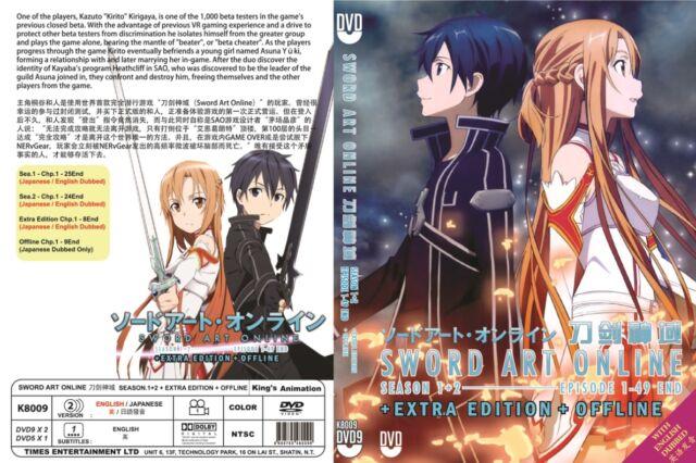 sword art online extra edition movie dub