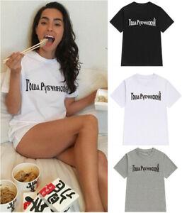 Gosha Rubchinskiy 1984 Logo Men/'s Women/'s T-shirt Round Neck Tshirt Tee Shirt