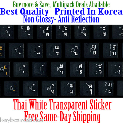 ROMANIAN KEYBOARD STICKERS WITH WHITE LETTERING TRANSPARENT BACKGROUND