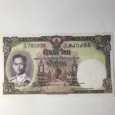 Thai-5-Baht-rare-collectible-old-banknote-King-Rama-9-printed-Thomas-De-La-Rue