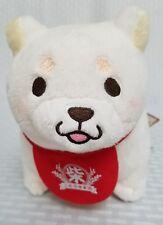"4pc Amuse Doge Kabosu Shiba Inu Puppy Bag Charm Plush Stuffed SK Japan 4/'/'x3/"""