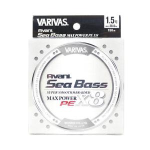 5776 Varivas P.E Linie Seabass Max Power X8 Silver 150m P.E 1.5 28.6lb