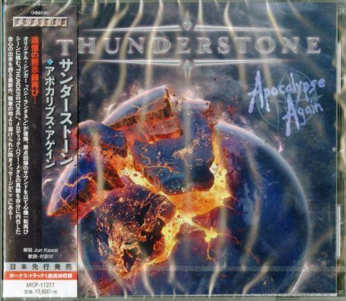 THUNDERSTONE-APOCALYPSE AGAIN-JAPAN CD Bonus Track F83