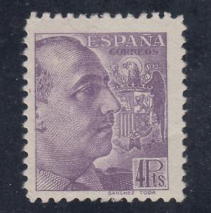 ESPANA-1939-NUEVO-SIN-FIJASELLOS-MNH-SPAIN-EDIFIL-877-4-pts-FRANCO-LOTE-1
