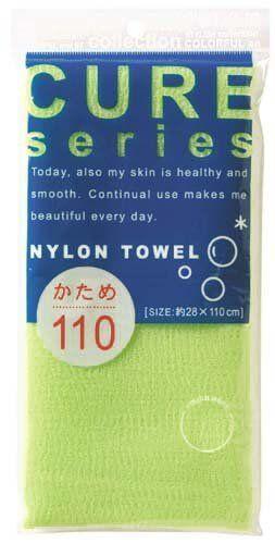 Oekuku 2 nylon towel Katame Green 110 cm